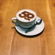 Nová soutěž: O kávě